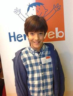 foto de un niño junto al logotipo de Hemiweb